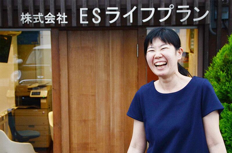 株式会社ESライフプラン 黒田 ゆう