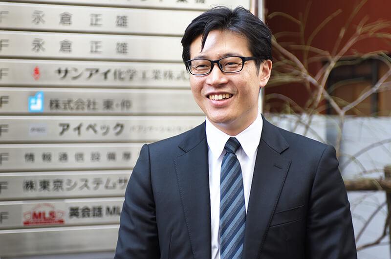 株式会社東・仲 伊藤 幸弘