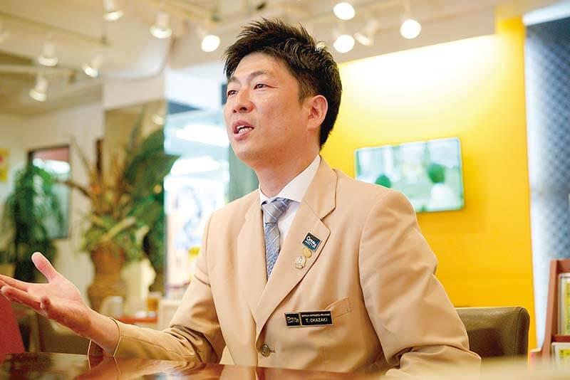 株式会社アクロスコーポレイション 岡崎 忠之