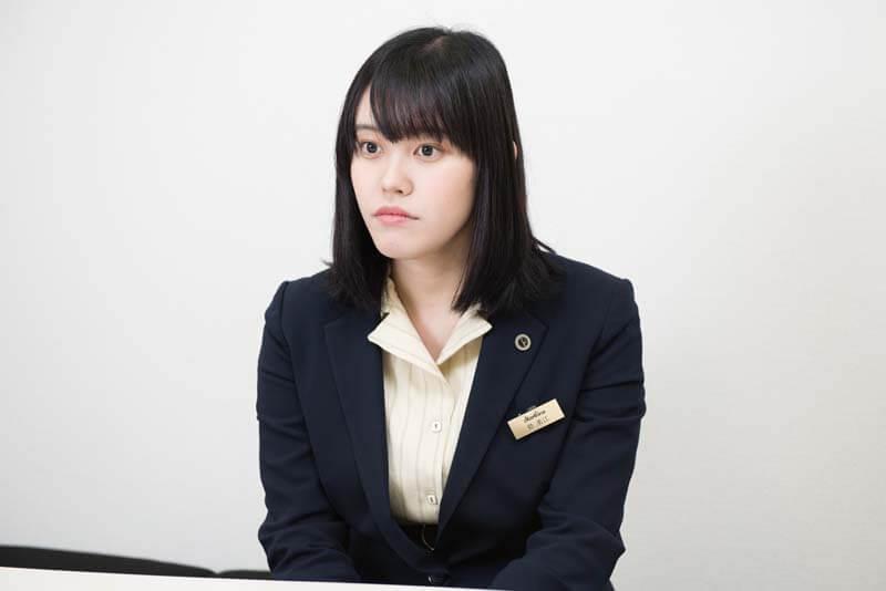 スタートライングループ株式会社 岩 美江