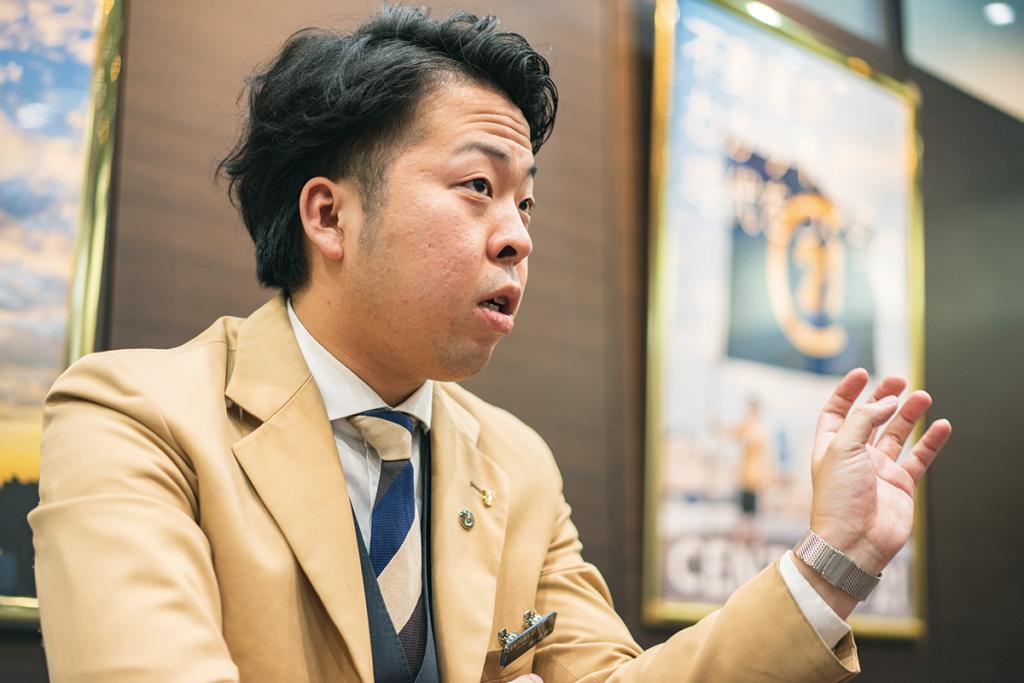 株式会社ヨコハマ地所 藤ヶ崎 勇人